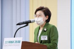 [포토]김정재 의원, 이데일리 그린 포럼 환영사