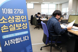 소상공인 손실보상 접수 이틀째…사업자번호 '짝수' 신청