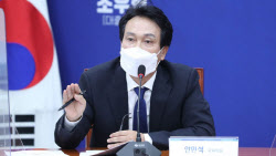 """안민석 """"'대장동 게임' 프론트맨은 곽상도...남욱 3인방은 깐부"""""""