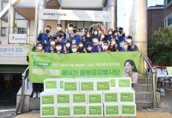 [포토] 기념촬영하는 행복공감 봉사단