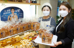 [포토] 김연경 선수와 협업한 '월클 토종효모 곡물식빵'