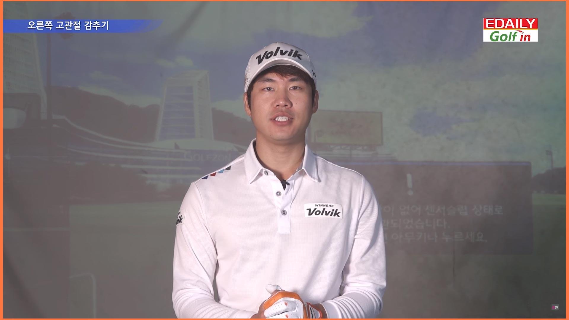 김민수 프로 레슨 ②장타내는 방법 '오른쪽 고관절 감추기'