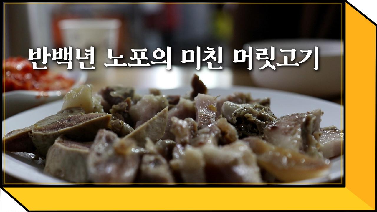 50년 넘은 국내 최초의 지하 쇼핑몰, 서울 한복판에 있다고??