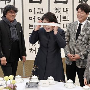 김 여사의 '기생충' 굿즈