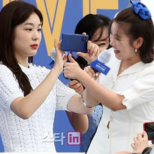 김연아 찰칵 송가인 따봉