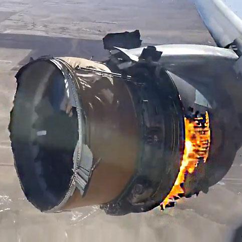 보잉777 엔진에 불
