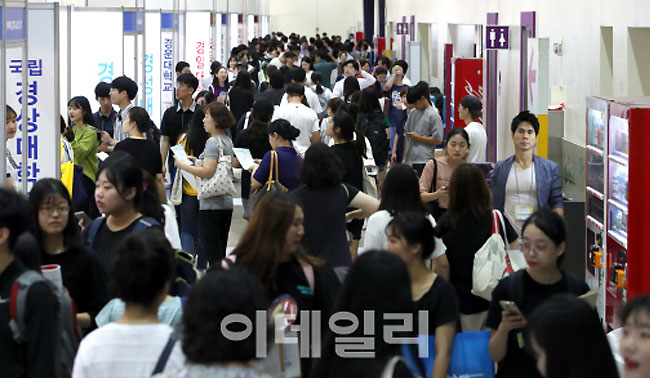 [위기의 대학] 2년 뒤 70곳 폐교위기…인구절벽 직격탄