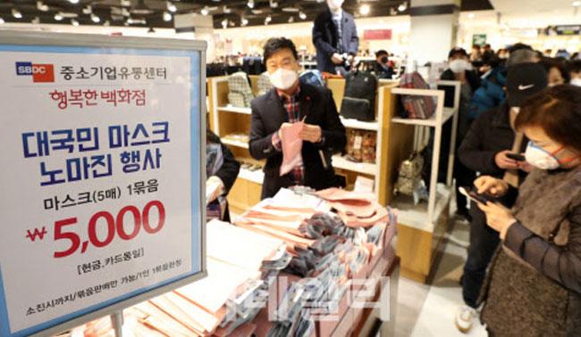 '마스크 장당 1천원' 특별 판매, 몰려든 인파로 '인산인해'