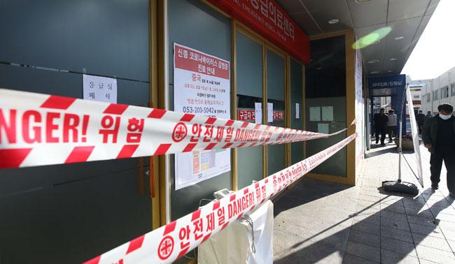 """부산 해운대백병원 응급실 폐쇄…""""40대 여성 폐렴 증세"""""""