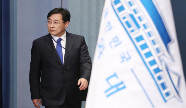 """""""눈치보기 아냐""""…靑이 밝힌 중국인 안 막은 이유"""