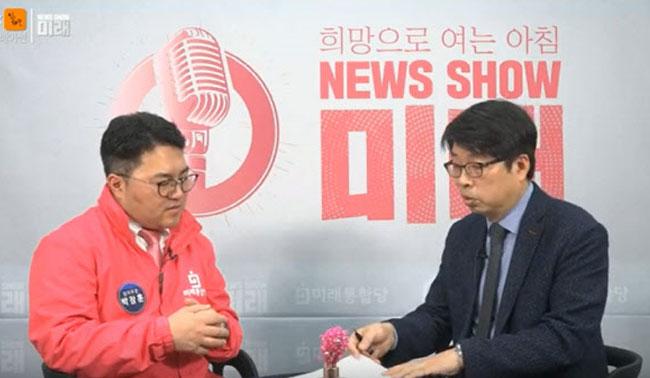 """""""文대통령 임기끝나면 교도소"""" 통합당 유튜브 막말 파문"""