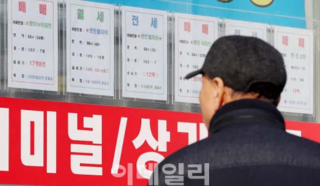 文통 '추가공급 발굴' 지시 일주일…집값, 전국이 올랐다
