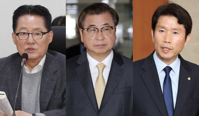 깜짝 발탁 박지원 국정원장..서훈 안보실장·이인영 통일장관