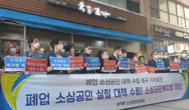"""""""월세 내려고 막노동""""…폐업 내몰리는 소상공인들"""