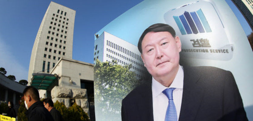 秋-尹 '법정 공방' 사찰 문건 공개 尹에 득될까