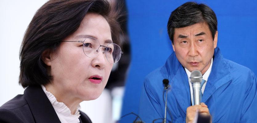 """이종걸 """"`역사적 사건`..추미애, 손해 보는 장사했다"""""""