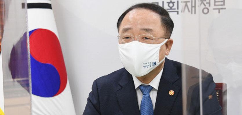 """[속보]홍남기 """"부동산 공공기관에서 불미스러운 일, 참담한 심정"""""""