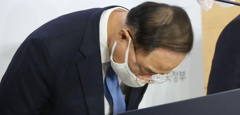 """홍남기, LH직원 투기 의혹에 """"재발방지·상시감시 추진"""""""