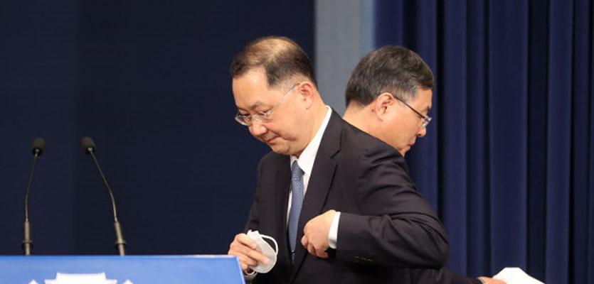 文대통령, 신현수 사표 수리…후임에 감사원 출신 김진국