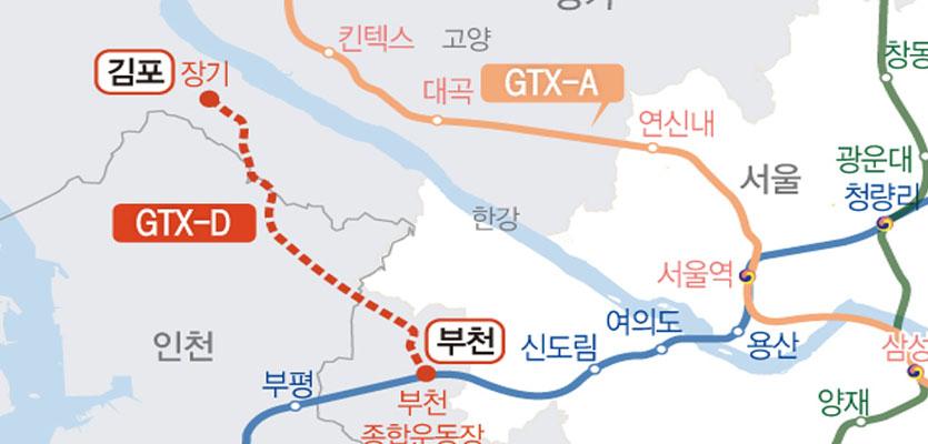 """""""김부선 바꿔라""""...김포·하남주민들 민원 폭발"""