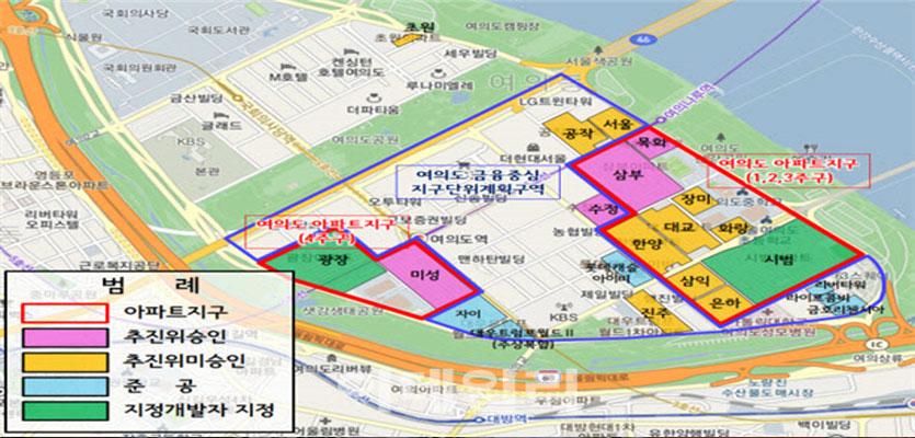 압구정·여의도·목동·성수동 '토지거래허가구역' 지정