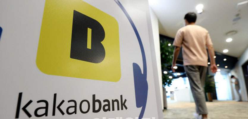 카카오뱅크 6만원대 안착…임직원 평균 3.8억 차익
