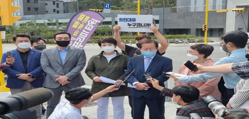 """대장동 찾은 홍준표…""""이재명, 관련 됐으면 감옥에 가야"""""""
