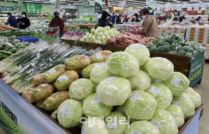 롯데쇼핑, 더콘란샵 x 아모레퍼시픽 협업 제품 선보여                                                                                                                         ...