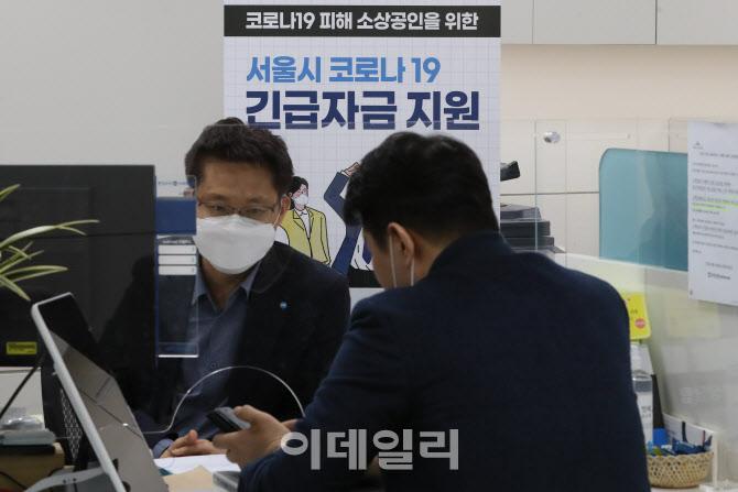 서울시 민생혁신금융 전담창구 운영                                                                                                                                    ...