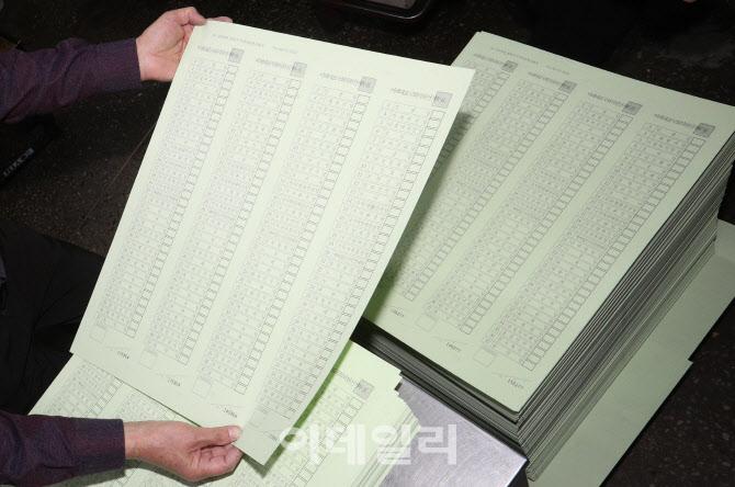 제21대 총선 투표용지 인쇄로 분주한 인쇄소                                                                                                                              ...