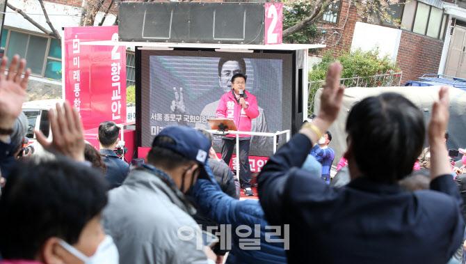 배우 심은하, '내조의 여왕으로 변신'                                                                                                                                 ...
