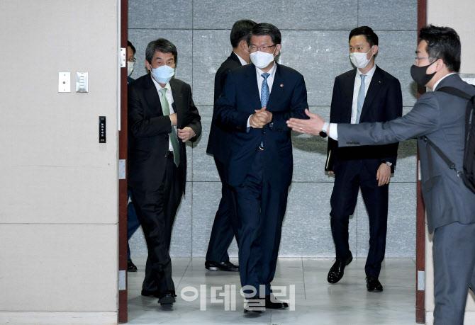 부산에서 강의하는 김학렬 소장                                                                                                                                      ...