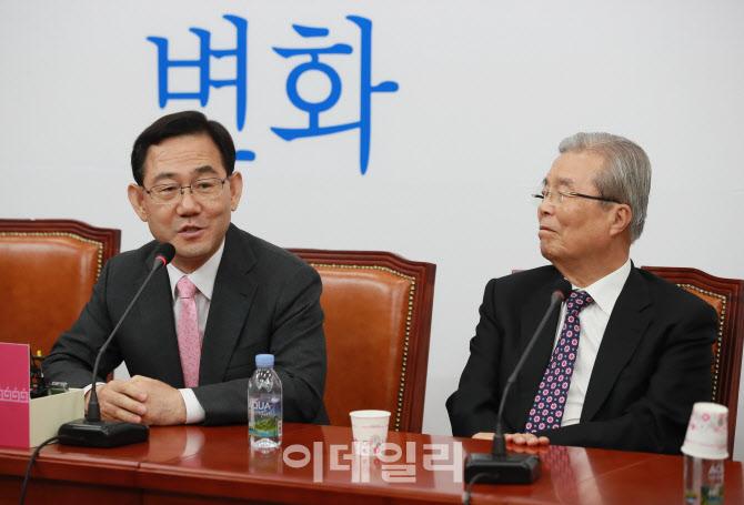 이해찬-김종인, '여야 대표 회동'                                                                                                                                   ...