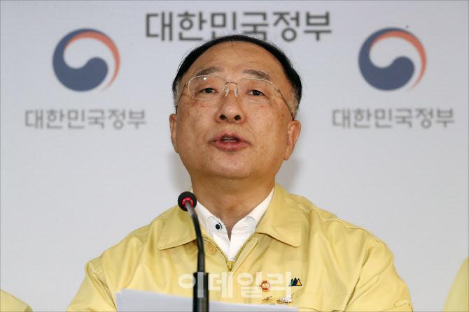 협약서 전달받는 조성욱 위원장                                                                                                                                     ...