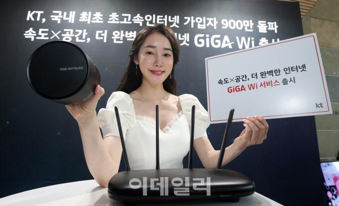내 손 안의 PC 삼성전자 '갤럭시 노트20' 공개                                                                                                                          ...