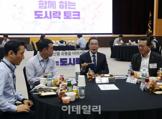 '대한민국 동행세일' 실적은?                                                                                                                                      ...