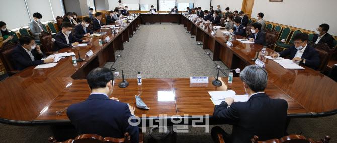 제16차 경제중대본 금융리스크 대응반 회의                                                                                                                               ...