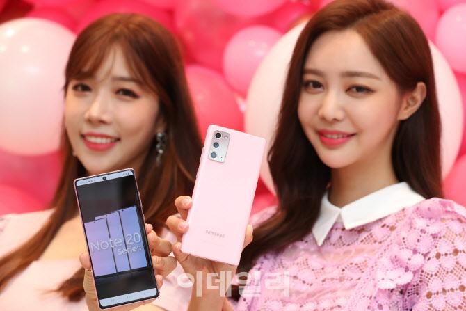 LG유플러스의 갤노트20 단독 모델인 '미스틱 핑크'                                                                                                                         ...