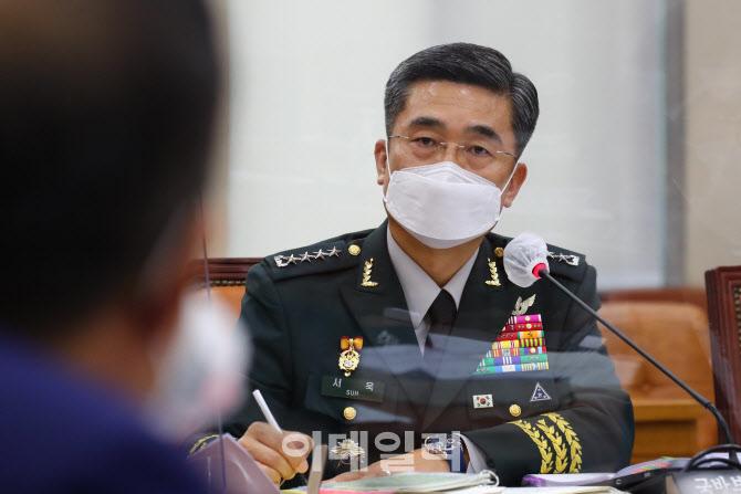 더불어민주당, '정기국회 대비'                                                                                                                                     ...
