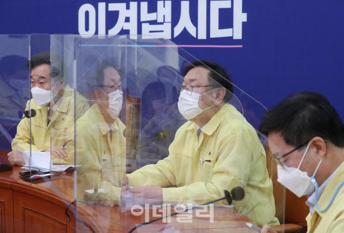 특혜 수주 의혹, '박덕흠 의원 탈당'                                                                                                                                 ...