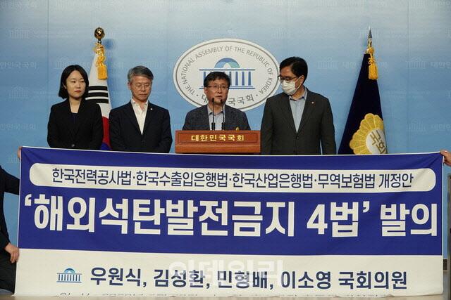 '구미호뎐' 이동욱·조보아, 강렬한 커플 화보 공개                                                                                                                          ...