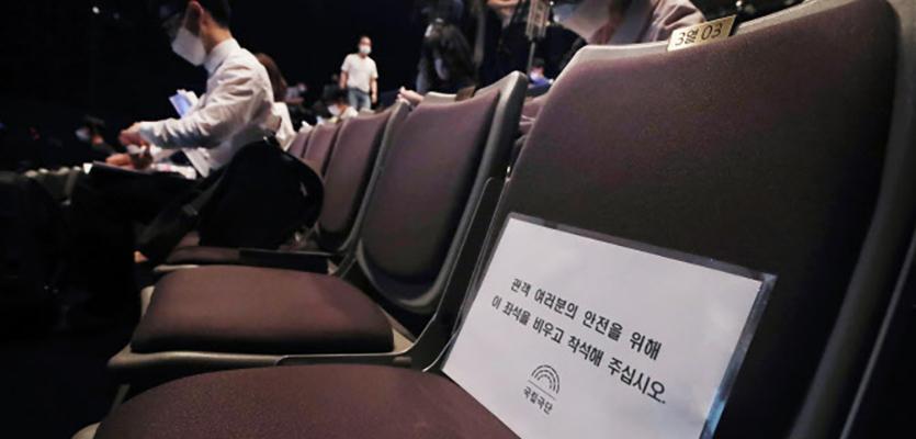 [단독]해외는 좌석 채우는데..한국은 연인도 띄어앉아