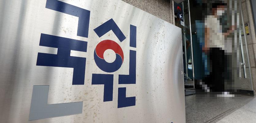 """'의사 국시 취소생 구제 반대'에 靑 """"이미 2차례 기회줬다"""""""
