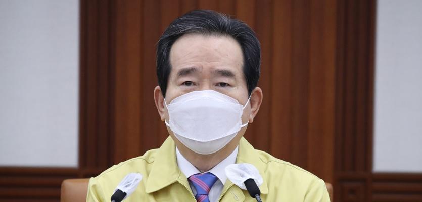 """정 총리 """"31일까지 거리두기 연장""""…학원·카페·노래방·헬스장 완화(종합)"""