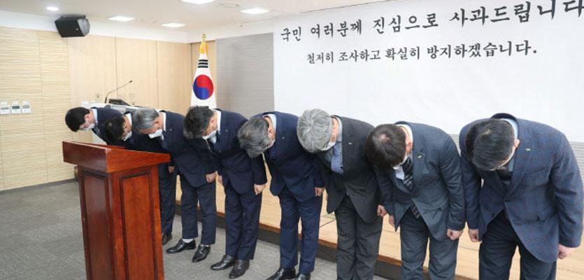 LH에 '광명시흥 땅주인' 리스트 있지만…조사 불가?
