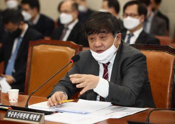 텔레그램 n번방, '질의에 답하는 한상혁 위원장'
