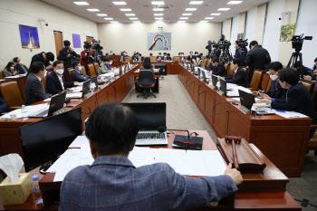 국회, 텔레그램 n번방 긴급 현안 질의'