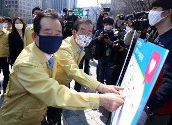 '착한마스크 캠페인'