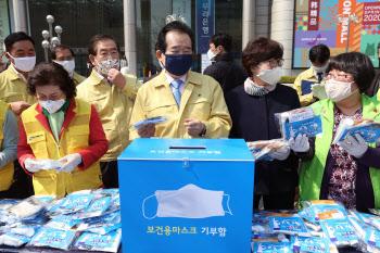 자원봉사자와 함께하는 정총리와 박시장