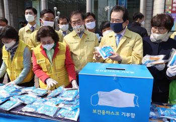 착한 마스크 나눠주며 캠페인
